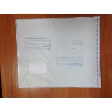 Почтовые пакеты С3 320x355 мм,70мкм